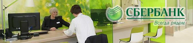 Восточный экспресс банк оплатить кредит онлайн